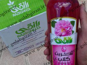 خریدار گلاب رازقی