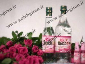 فروش گلاب زمانی